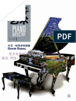 Piano Art 2014 01