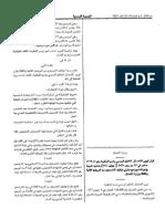 emplois ministre de comm.pdf