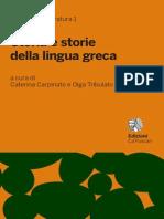 Storia e Storie Lingua Greca 2014