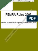PEMRA R (Iqbalkalmati.blogspot.com)