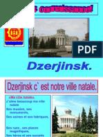 Презентация1Dzerjinsk