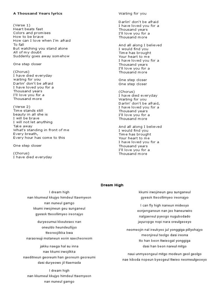 I love you i loved you all along lyrics