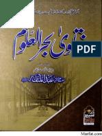 Fatawa Bahrul Uloom 6