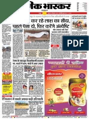 Danik-Bhaskar-Jaipur-12-09-2015 pdf