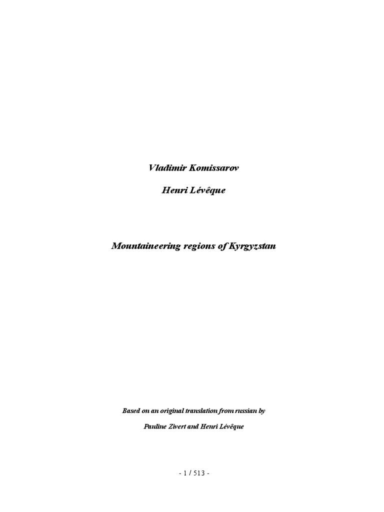 Mdy Pont L Eveque mountaineering regions of kyrgyzstankomissarov, lévêque