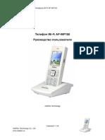 Addpac Instrukcia Wp100 Rus