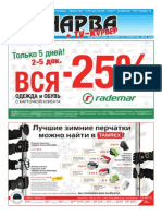 NARVA49.pdf