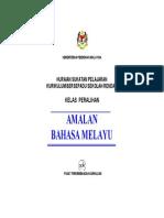 Amalan Bahasa Melayu
