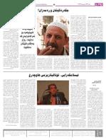 Sarwar Penjweni - Smoking and Ramadan