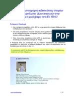 Examples_of_concrete_carbonation_calculations___CRod.pdf