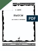 F. Amirov