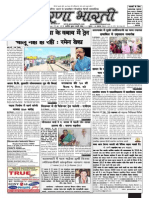 Prernabharti_issue46_18thNov15