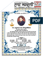 Prernabharti_issue49_9thDec15