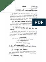 Jataka Tatva Stree Jatakaadhyaam
