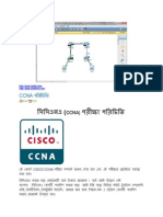 Islamic Bangla Ebook Jar