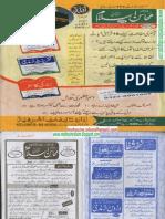 Mohasinay Islam November 2015