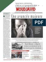 1882_20151212.pdf