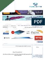 شرح خيارات الأقلاع في نظ...إنترنت الرقمية Adslgate