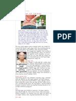 Back Pain Remedies in Telugu