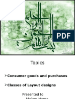 Consumer goods and Layout Designs
