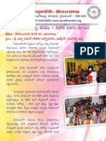 Kishori Vikas Yojana January Flyer