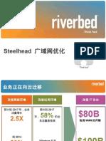 2 Steelhead