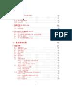 Xu-Statistics and R 6