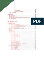 Xu-Statistics and R 10