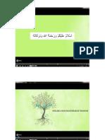 Print Out Makalah