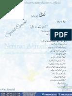 Namal Episode 17 by Nimra Ahmed-zemtime.com