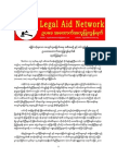 Transitional Statement (1) Burmese