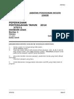 RUJUK K1 EA 1.docx