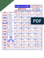 2015 16 Ugadi Calander l s Siddhanthy