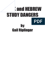 Greek and Hebrew Study Dangers