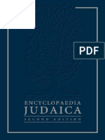 Encyclopaedia Judaica, V. 17 (Ra-Sam)