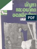 Sanae Book 026