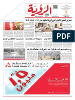 Alroya Newspaper 14-12-2015