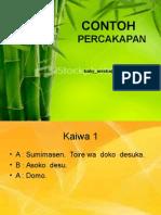 KAIWA no rei (1)