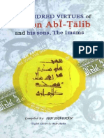 100 Virtues of Ali Ibn-Abi Talib and His Sons, The Imams