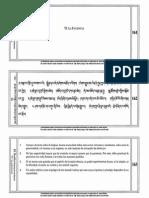 Capitulo_6_Bodhicharyavatara