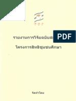 San a eBook 047