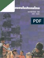 San a eBook 061