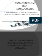 CIRI-CIRI TAMADUN DAN HUBUNGANYA DENGAN PEMBINAAN TAMADUN MALAYSIA