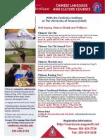 2016 Spring CIUA Non-credit Courses Schedule