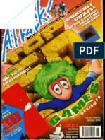 CPC_Attack_01_300dpi.pdf