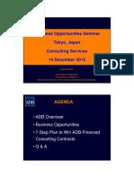 「ビジネス・オポチュニティ・セミナー」(2015年12月14日)配布資料1(コンサルタント雇用)