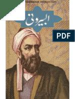 Pdf sibte hassan books