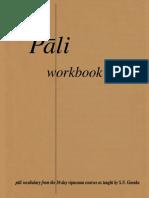 Pali Workbook