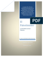 Palestinismo