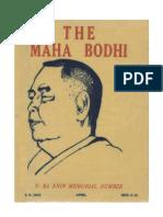 Maha Bodhi Journal 1972-04
